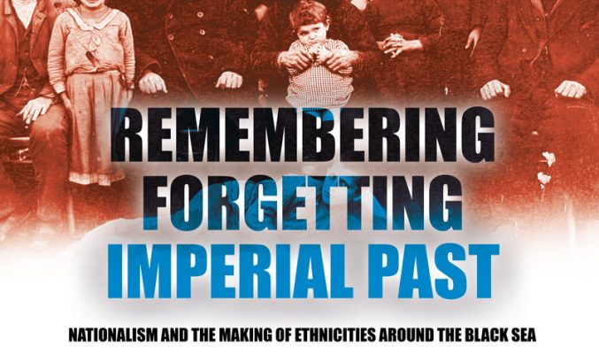 Remembering Forgetting imperial past Academic Poster